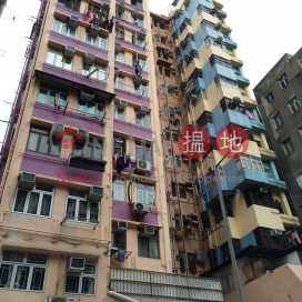 Yen Li Mansion,Sham Shui Po, Kowloon