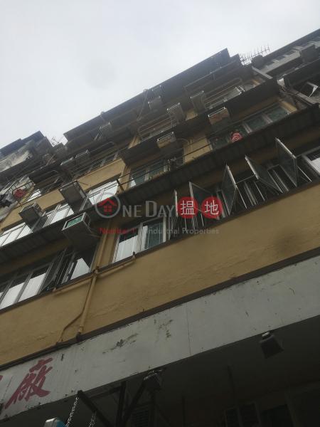 65 TAK KU LING ROAD (65 TAK KU LING ROAD) Kowloon City|搵地(OneDay)(2)