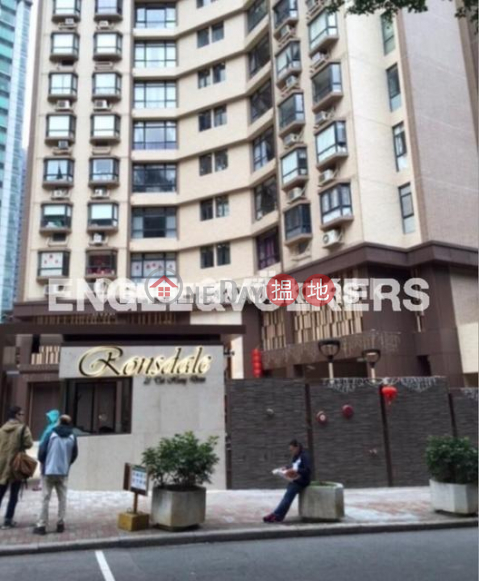 2 Bedroom Flat for Rent in Tai Hang|Wan Chai DistrictRonsdale Garden(Ronsdale Garden)Rental Listings (EVHK95806)_0