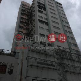 Kar Shing Building,Yuen Long, New Territories