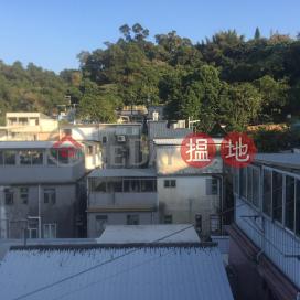 Village House on 4th Street Wai Tsai San Tsuen,Peng Chau, Outlying Islands
