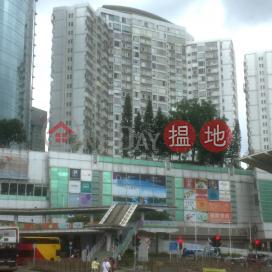 The Metropolis Residence Tower 2|都會軒2座