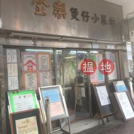 261 To Kwa Wan Road,To Kwa Wan, Kowloon