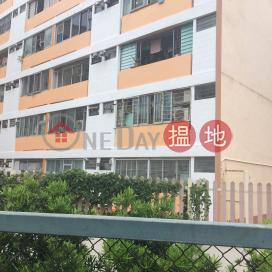 Chun Seen Mei Chuen Chi Mei Lau,To Kwa Wan, Kowloon