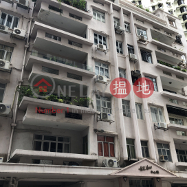 Hillview,Central Mid Levels, Hong Kong Island