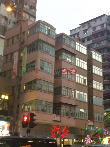 56G Yen Chow Street (56G Yen Chow Street) Sham Shui Po|搵地(OneDay)(1)