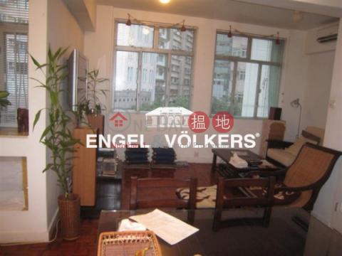 中環開放式筍盤出售|住宅單位|中區樹福大廈(Glenealy Building)出售樓盤 (EVHK33646)_0