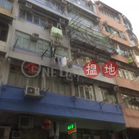 8 Tsui Fung Street,Tsz Wan Shan, Kowloon