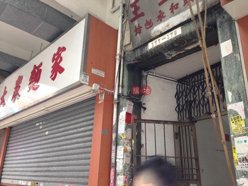 177-179 Shanghai Street (177-179 Shanghai Street) Yau Ma Tei|搵地(OneDay)(1)