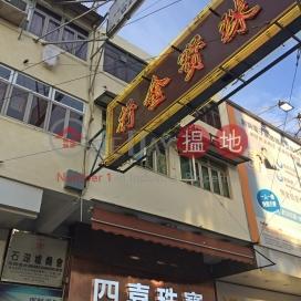 San Fung Avenue 69|新豐路69號