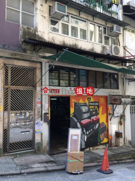 西街45-47號 (45-47 Sai Street) 蘇豪區|搵地(OneDay)(3)