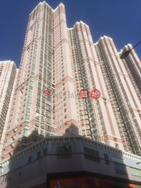 Discovery Park Phase 1 Block 4 (Discovery Park Phase 1 Block 4) Tsuen Wan West|搵地(OneDay)(1)