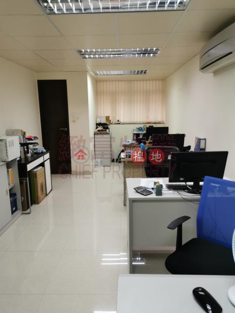 內廁, 單位企理|Wong Tai Sin DistrictLee King Industrial Building(Lee King Industrial Building)Rental Listings (33476)_0