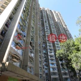 Kui Wo House (Block 4) Tai Wo Estate|太和邨 居和樓 (4座)