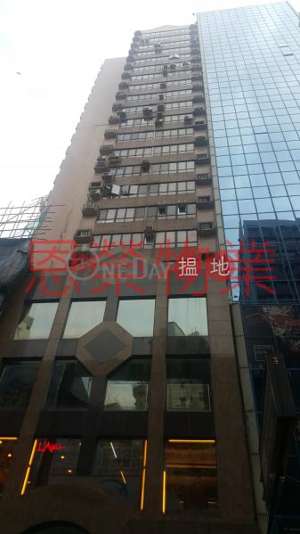 HK$ 18,000/ month, United Success Commercial Centre | Wan Chai District TEL: 98755238