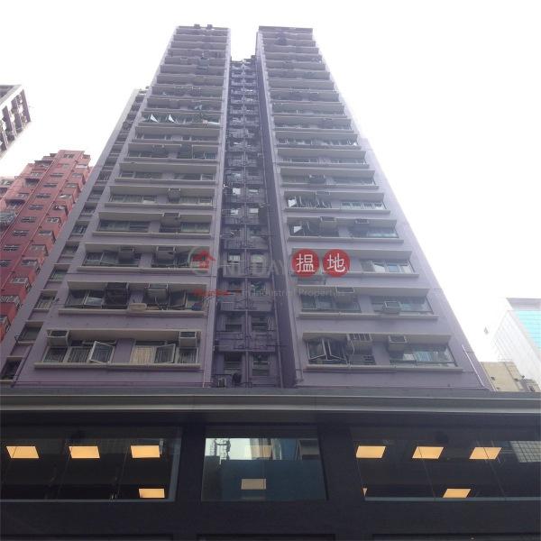 建利大樓 (Kin Lee Building) 灣仔|搵地(OneDay)(1)