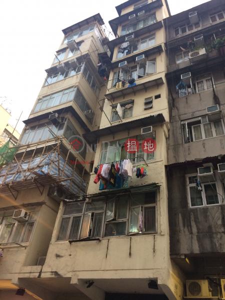 357 Tai Nan Street (357 Tai Nan Street) Sham Shui Po|搵地(OneDay)(1)