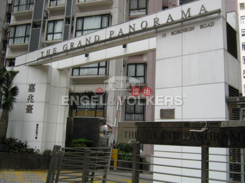 Property Search Hong Kong | OneDay | Residential, Rental Listings | 2 Bedroom Flat for Rent in Mid Levels West