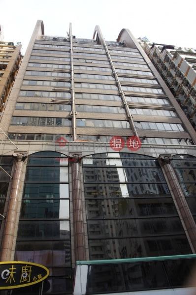 Lucky Centre (Lucky Centre ) Wan Chai|搵地(OneDay)(2)
