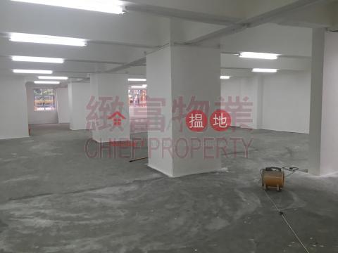 William Enterprises Industrial Building|Wong Tai Sin DistrictWilliam Industrial Building(William Industrial Building)Rental Listings (31093)_0