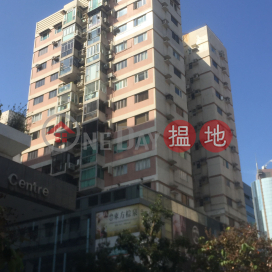 Hilton Towers Block B|希爾頓大廈B座
