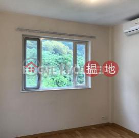 西半山4房豪宅筍盤出售|住宅單位|鑑波樓(Mirror Marina)出售樓盤 (EVHK37247)_0