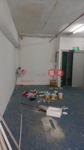 金運工業大廈-32-50梨木道 | 葵青-香港|出售-HK$ 170萬