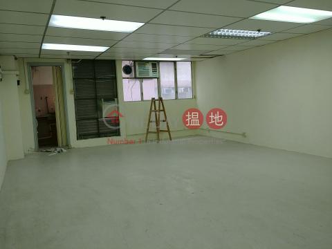 獨立單位 冷氣大堂 近港鐵方便 即租即用|成業工業大廈(Shing Yip Industrial Building)出租樓盤 (DANIE-0078344941)_0