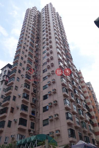 Hung Yan Building (Hung Yan Building) Sai Wan Ho|搵地(OneDay)(3)