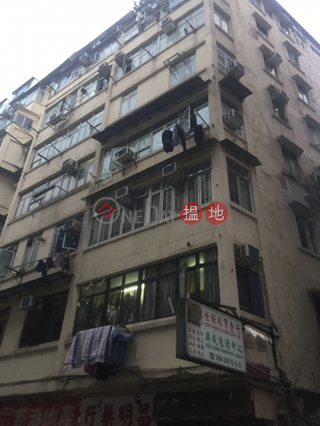 鴻福街2-6號 (2-6 Hung Fook Street) 土瓜灣|搵地(OneDay)(1)