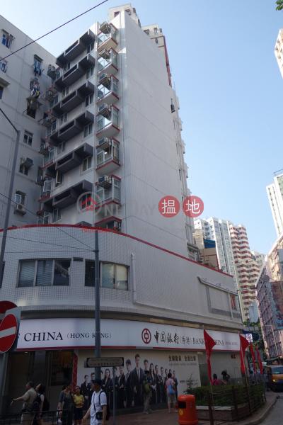 1-3 Kam Wa Street (1-3 Kam Wa Street) Shau Kei Wan|搵地(OneDay)(4)