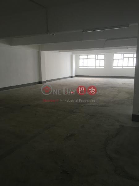 瑞康工業大廈 葵青瑞康工業大廈(Shui Hong Industrial Building)出租樓盤 (poonc-04862)