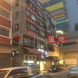 3 Min Street,Jordan, Kowloon
