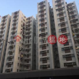 Chong Chien Court - Wyler Gardens Block F,To Kwa Wan, Kowloon