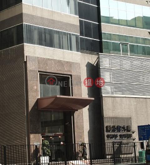 甄沾記大廈|南區甄沾記大廈(Yan's Tower)出租樓盤 (WY0001)_0