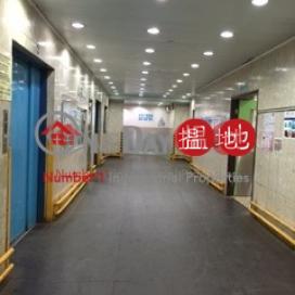 偉力工業中心|葵青偉力工業大廈(Vigor Industrial Building)出售樓盤 (jessi-04446)_3