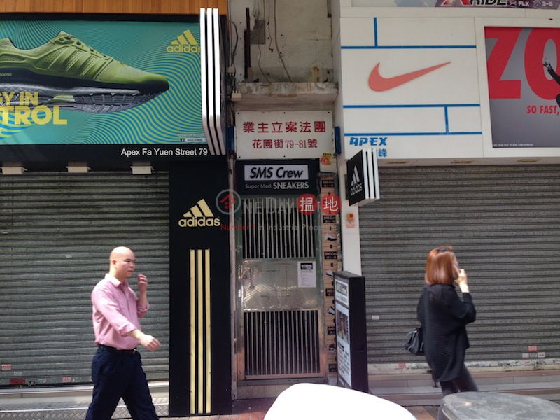 79-81 Fa Yuen Street (79-81 Fa Yuen Street ) Mong Kok 搵地(OneDay)(1)