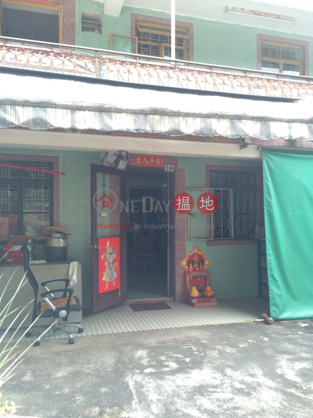 No 9 Pan Chung Village (No 9 Pan Chung Village) Tai Po|搵地(OneDay)(1)