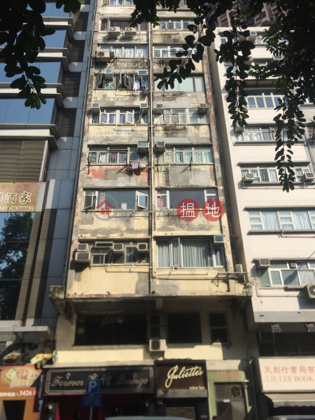 建華大廈 (Kin Wah Building) 天后|搵地(OneDay)(4)