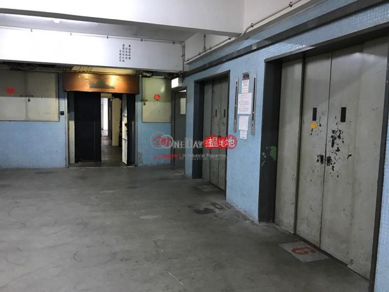 美安工業大廈-高層|工業大廈出租樓盤HK$ 31,000/ 月