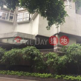 Sceneway Garden Block 7,Lam Tin, Kowloon