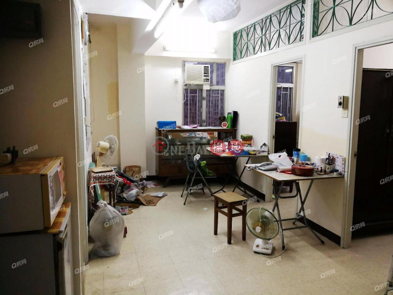 Property Search Hong Kong | OneDay | Residential, Sales Listings | Ko Mong Building | 2 bedroom High Floor Flat for Sale