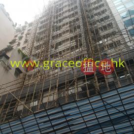 Wan Chai-Shun Pont Commercial Building|Wan Chai DistrictShun Pont Commercial Building (Shun Pont Commercial Building )Sales Listings (KEVIN-5686560920)_0