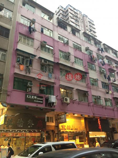 德仁樓 1期 (Stage 1 Tak Yan Building) 荃灣西|搵地(OneDay)(3)