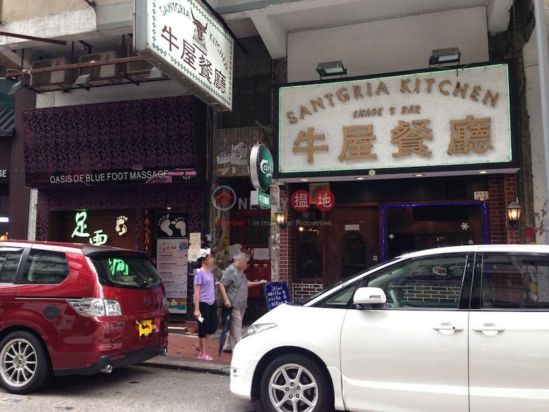 143 Woosung Street (143 Woosung Street) Jordan|搵地(OneDay)(1)