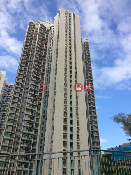 Ying Fu House, Choi Ying Estate (Ying Fu House, Choi Ying Estate) Ngau Tau Kok|搵地(OneDay)(1)