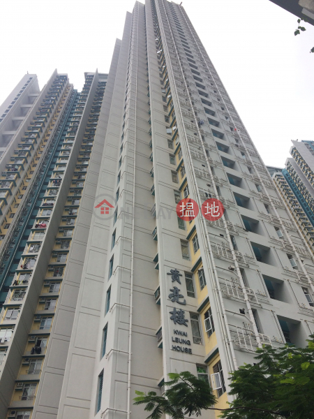 牛頭角下邨貴亮樓 (Kwai Leung House, Lower Ngau Tau Kok Estate) 牛頭角|搵地(OneDay)(3)