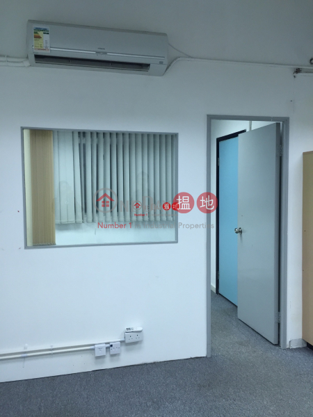 Well Fung Industrial Centre, Very High 1 Unit | Industrial | Rental Listings HK$ 7,000/ month