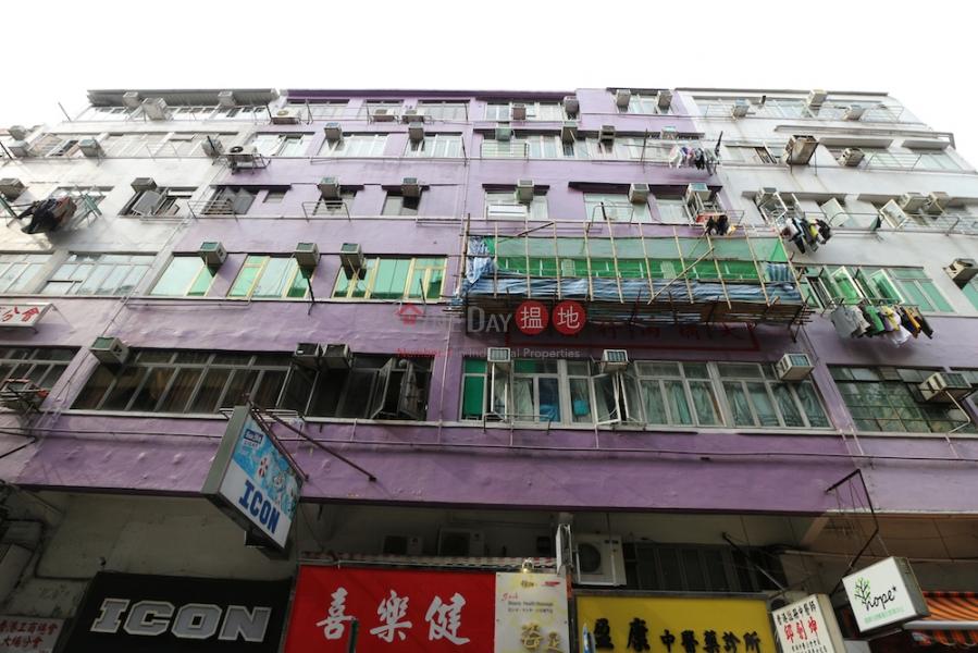 泰和樓 (Tai Wo Building) 大埔|搵地(OneDay)(2)