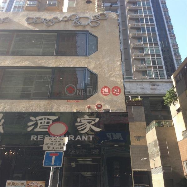 Hing Wong Court (Hing Wong Court) Wan Chai|搵地(OneDay)(3)